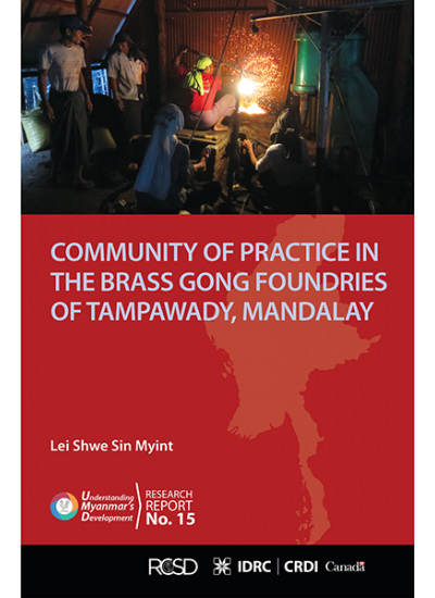 UMD 15 Community of Practice in the Brass Gong Foundries of Tampawady, Mandalay