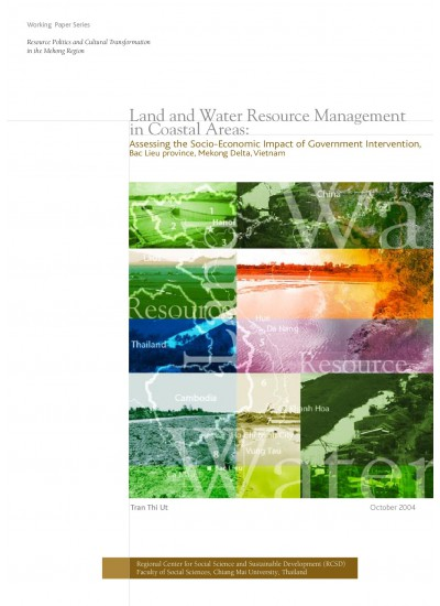 Land and Water Resource Management in Coastal Areas