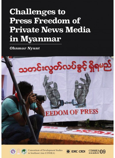 Challenges of the Press Freedom to Private News Media in Myanmar
